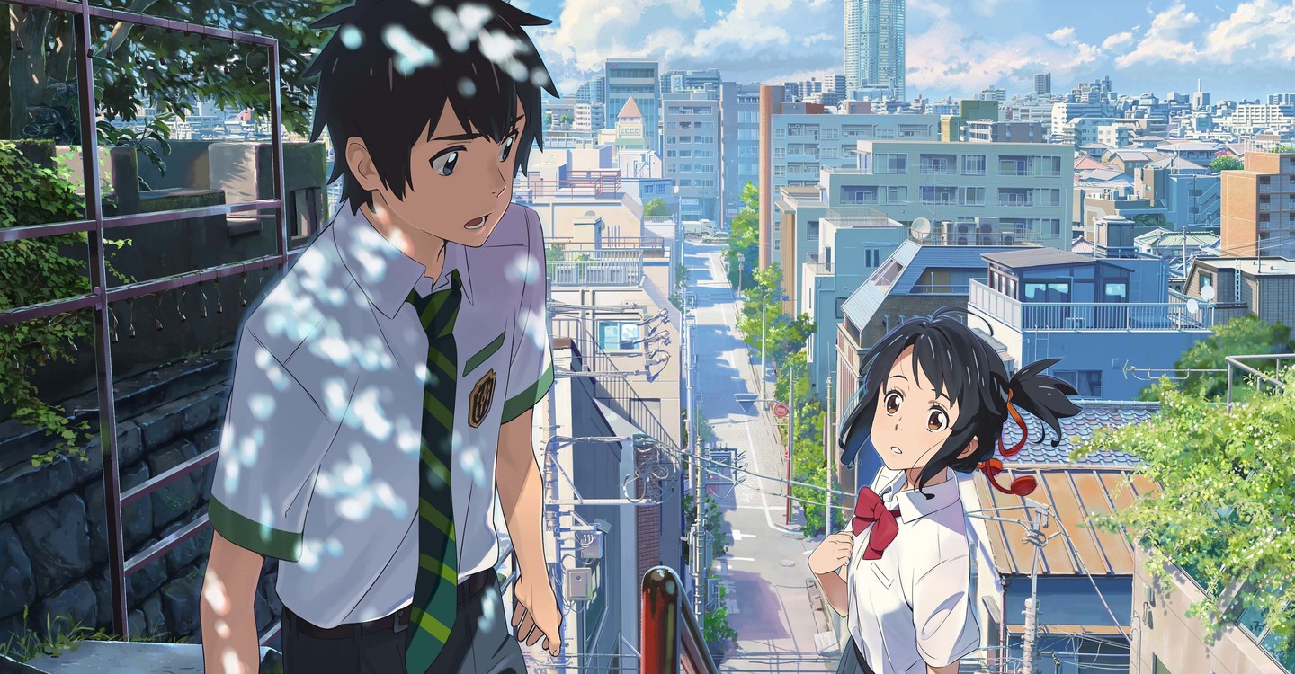 Episode 4 : Your Name